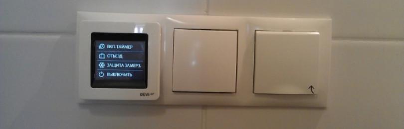 Терморегулятор для теплых полов: как выбрать лучший и принцип работы регулятора