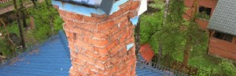 Ремонт дымохода и причины его разрушения