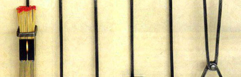Аксессуары для топки камина