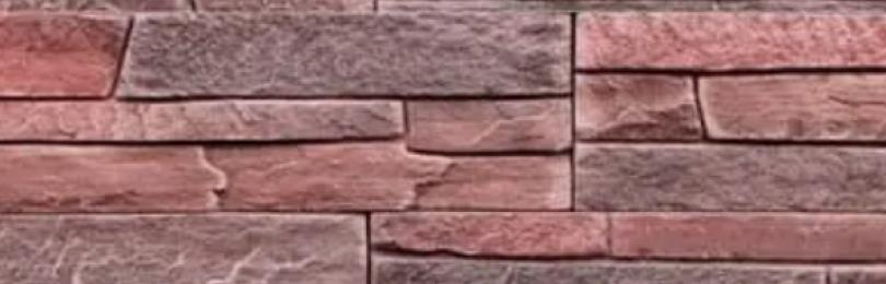 Как выбрать декоративный камень для внешней и внутренней отделки