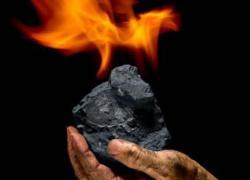 Горящий уголь в руке