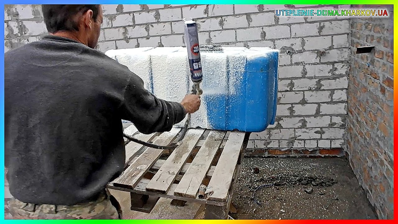 утепление стен напылением пенополиуретана своими руками