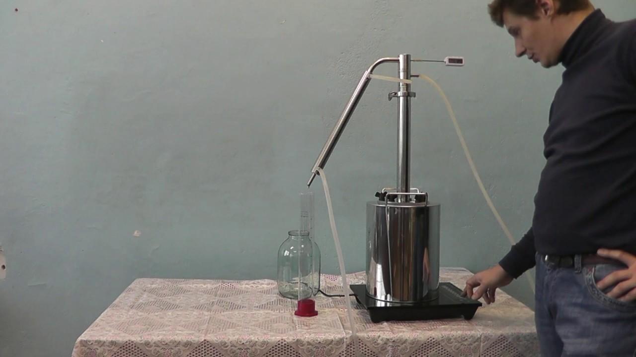термосфера, обзор самогонного аппарата