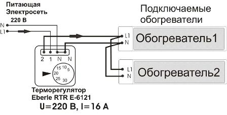 терморегулятор для обогревателя, как правильно подключить?