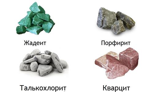 Примеры камней для каменки
